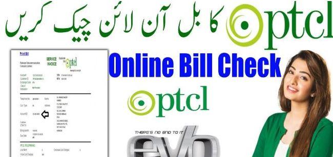 Duplicate PTCL Bill Online Print Free Download 2020