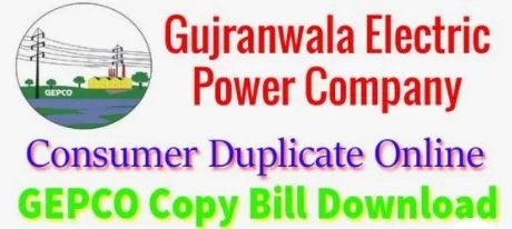 GEPCO Duplicate Bill Online Check - How to Download Gepco bill 2020 2021
