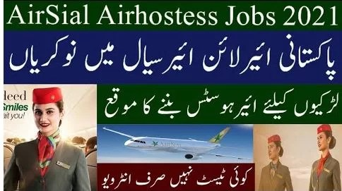 Air Sial Jobs 2021 - Latest Airsial careers in Pakistan - Aviation Sector Jobs