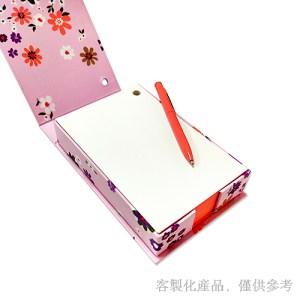 便條紙磁扣盒