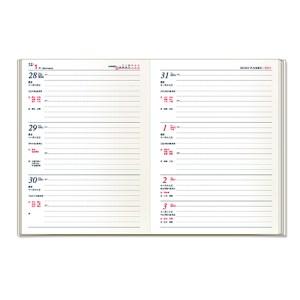 工商日誌客製-公版左三右四橫式週計劃內頁