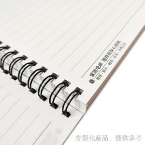 客製化石頭紙雙線圈筆記本-石頭紙筆記本,1