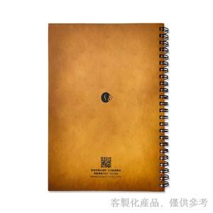 客製化石頭紙雙線圈筆記本-石頭紙筆記本,3