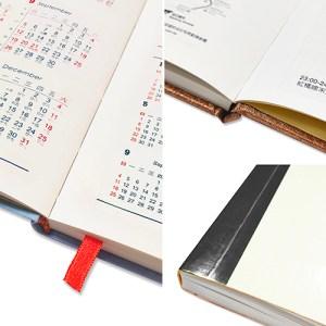 橫式週工商日誌計劃內頁,3