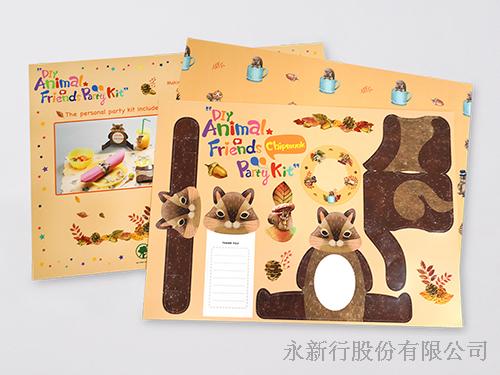 紙餐墊動物派對組花栗鼠-83-04PCM,0