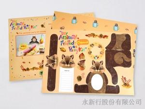 紙餐墊動物派對組花栗鼠-83-04PCM,1