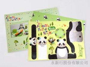 紙餐墊動物派對組貓熊-DIY貓熊,2