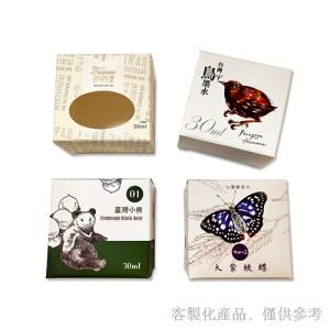 包裝紙盒5