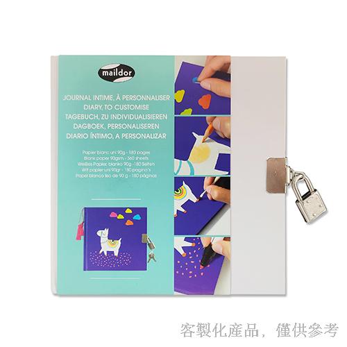 客製化掛鎖精裝DIY筆記繪圖本-筆記繪圖本