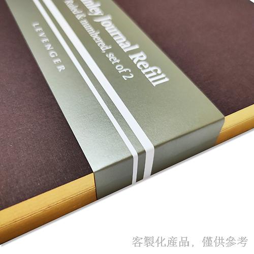 客製化燙金邊縫線筆記本