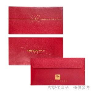 客製化精品燙金紅橫式紅包袋-精品燙金橫式紅包袋,3