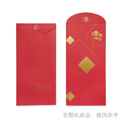客製化精品燙金紅包袋_1-精品燙金紅包袋
