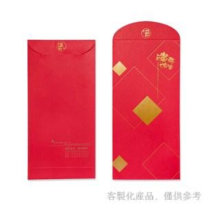 客製化精品燙金紅包袋_1-精品燙金紅包袋,2