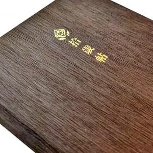 客製化印刷台南地圖精裝縫線手帳-筆記本-1