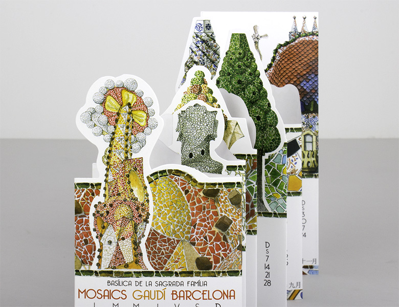 Calendario Pocket Mosaicos Gaudi 2019