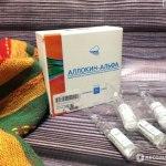 Аллокин альфа от ВПЧ: инструкция и отзывы