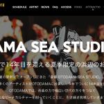 OTODAMA SEA STUDIO 2018 supported by POCARI SWEAT ~PINK SUMMER 2018~