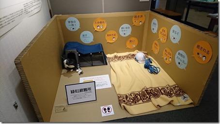 愛犬との避難所生活空間例