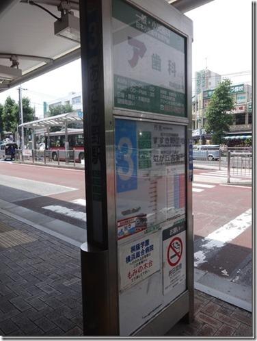 東急田園都市線あざみ野駅から愛犬と散歩できるあざみ野ガーデンズまでのバスのバス乗り場