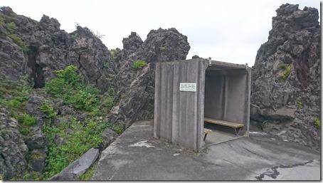 北軽井沢でペットと観光できる鬼押出し園遊歩道のお休み処