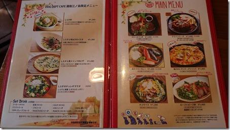 ドッグデプトカフェ湘南江の島店の人間用メインメニュー