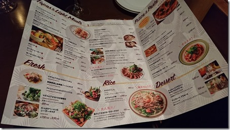 神奈川県藤沢市の藤沢駅そばにあるペット同伴OKのバーのバルゴリラ食事メニュー