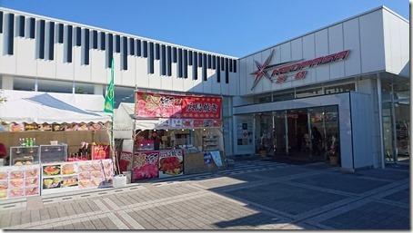 新東名高速道路浜松サービスエリア