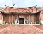 鳳儀書院照片