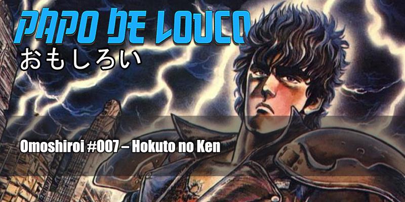 capa omoshiroi 007 - hokuto no ken