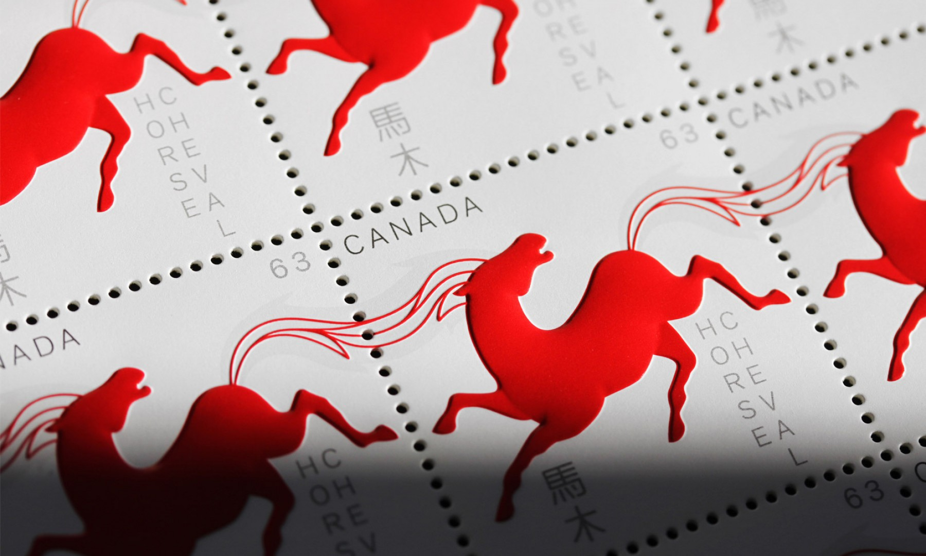 Paprika Canada Post Year Of The Horse