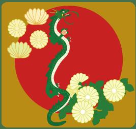 辰年和風イラスト(PNG)
