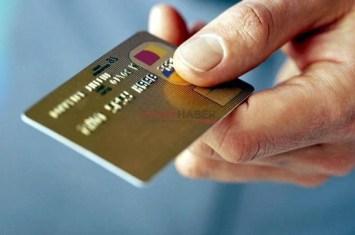 Banka Kartı AA/YY Nedir?