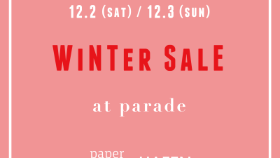 paper birds. & HAFEN presents WINTER SALE 2017