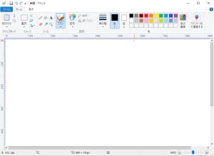無料で便利な画像編集ソフトWindows10デフォルトアプリペイント