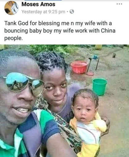 Black Nigerian couple give birth to a Chinese baby 2
