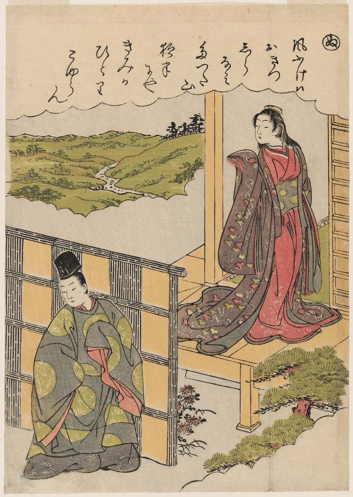 Katsukawa Shusho_Crossing Tatsuta, from the series Tales of Ise