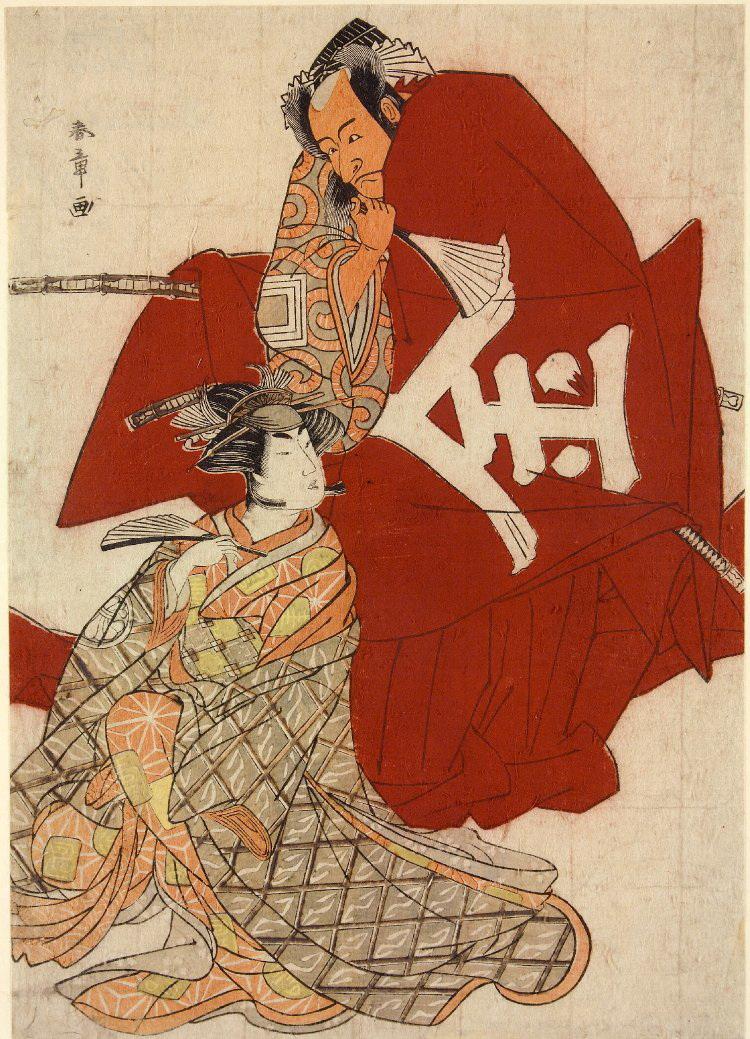 Katsukawa Shusho_Ichikawa Danjuro V as Sakata no Kintoki, Segawa Kikunojo III as Tsumagiku