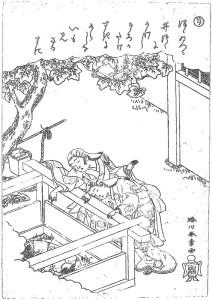 Katsukawa Shusho_The Well Curb, from the series Tales of Ise-rinkaku01