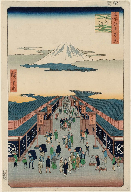 Suruga-chô, from the series One Hundred Famous Views of Edo (Meisho Edo hyakkei)