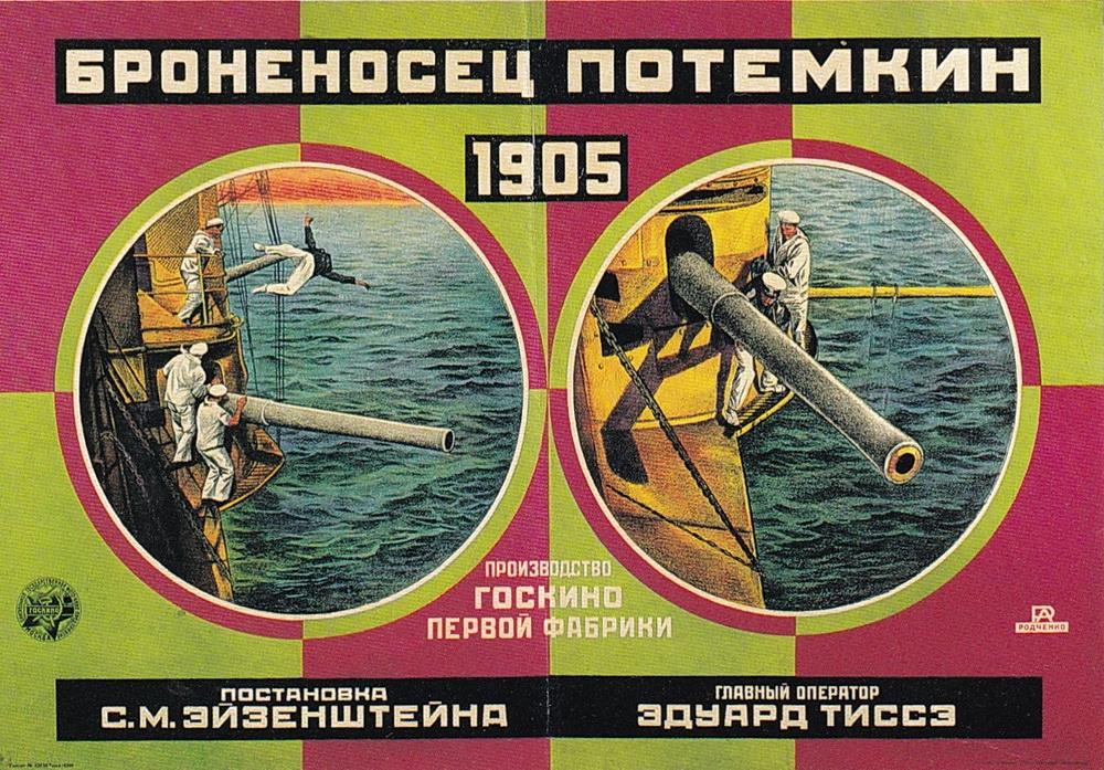 戦艦ポチョムキン-ロトチェンコ-02-001