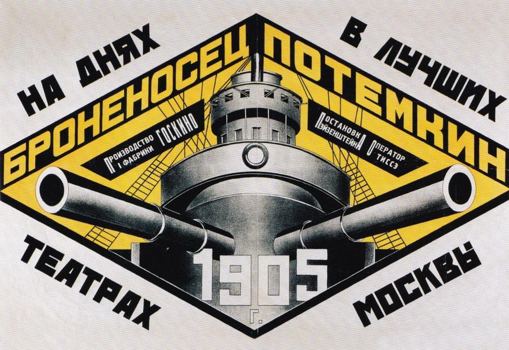 戦艦ポチョムキン-ロトチェンコ-01-001