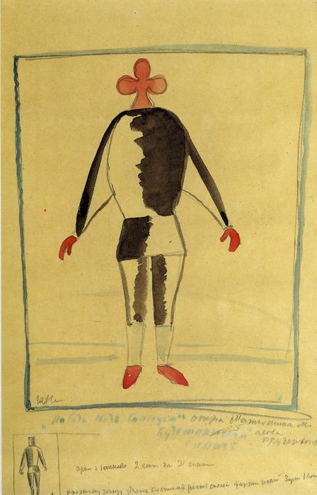 Malevich_Athlete of the future02_Victory over the Sun