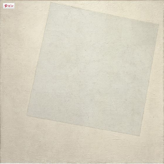 Malevich_Suprematist_Composition_White_on_White
