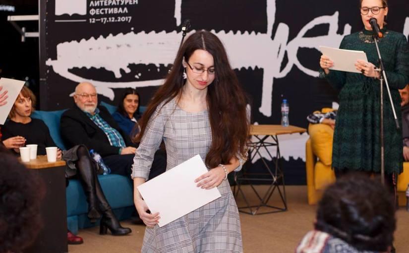 """За четене: """"Без право на последни думи"""" от Кристина Димитрова"""