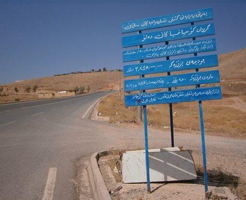 region kurdystanu