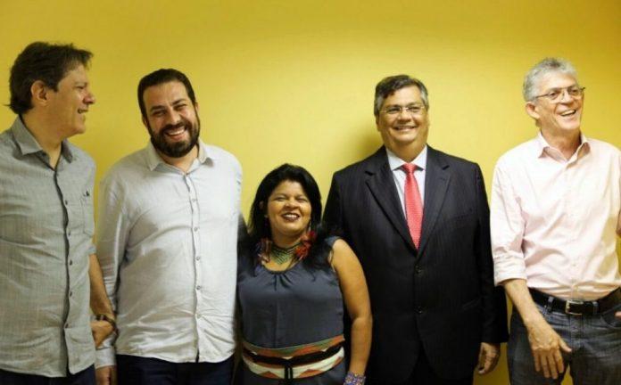 Folha de S.Paulo publica artigo de RC e Haddad sobre 'O Golpe de 1964'