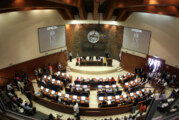 Congreso de Jalisco, el tercero más caro