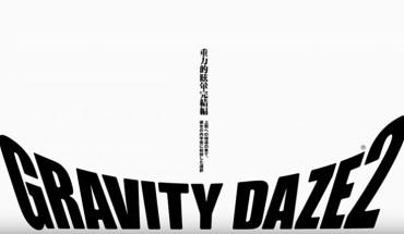 Gravity Daze 2