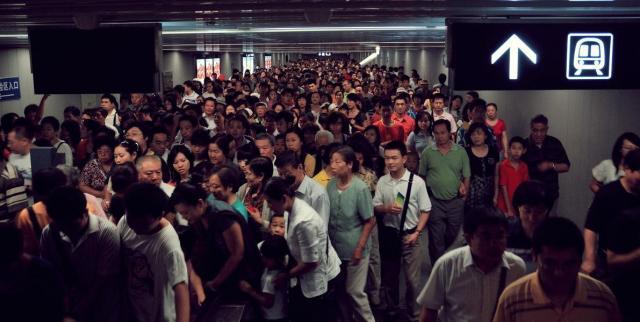 μετρό Πεκίνο