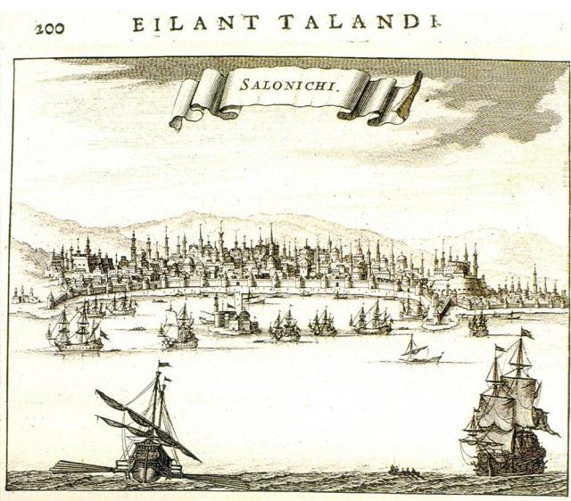 Χαλκογραφία Olf Dapper 1688. Συλλογή Γ. Πατιερίδη, Κ. Σταμάτη.